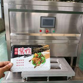 豆干混合气体包装机
