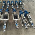 RXG40-1卫生级螺杆泵