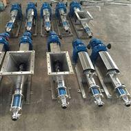 RXG40-1衛生級螺桿泵
