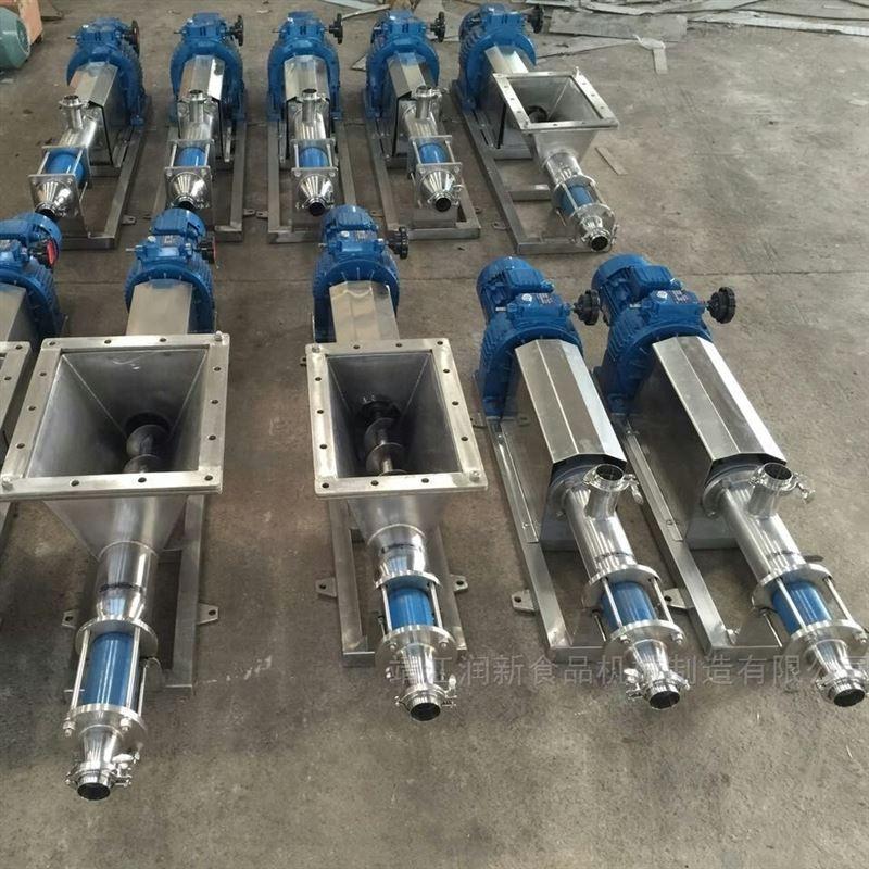 卫生级推进螺杆泵