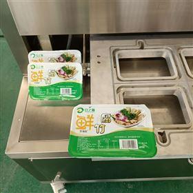 香酥煎饼真空气调包装机