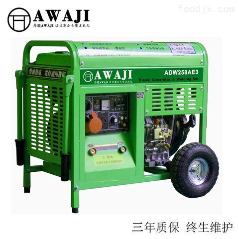 200A柴油发电电焊机厂家报价