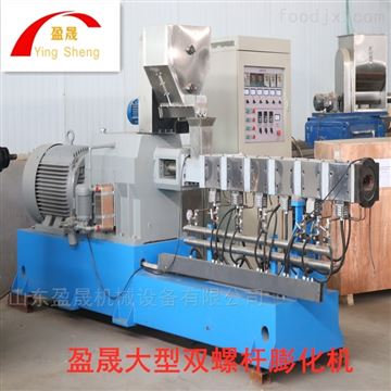 YS120-III大型双螺杆膨化机 大型饲料生产线