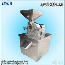 水冷降温不锈钢白糖粉碎机