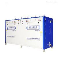 夹层锅豆浆机蒸饭柜配套360kw电蒸汽发生器