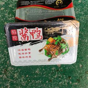 糯米鸡盒式薄膜真空气调包装机