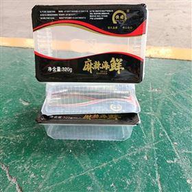 新鲜竹笋盒式真空气调锁鲜封口包装机