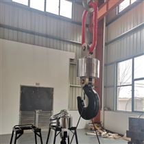 OCS-30T包头30吨无线吊钩秤 50T带打印行车吊磅