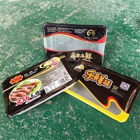 盒装冷冻带黄扇贝肉真空气调封口包装机