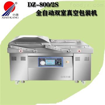 DZ-800/2S全自动双室真空包装机包装酸菜