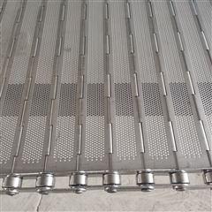 2毫米冲孔链板