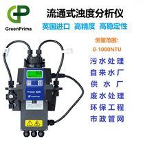 循环水监测_GreenPrima浊度在线检测仪