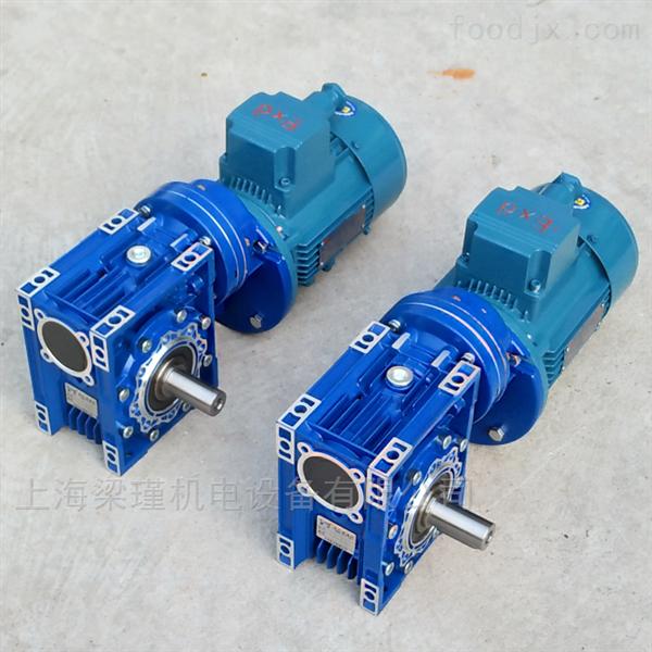 化工设备NMRW050-防爆减速机