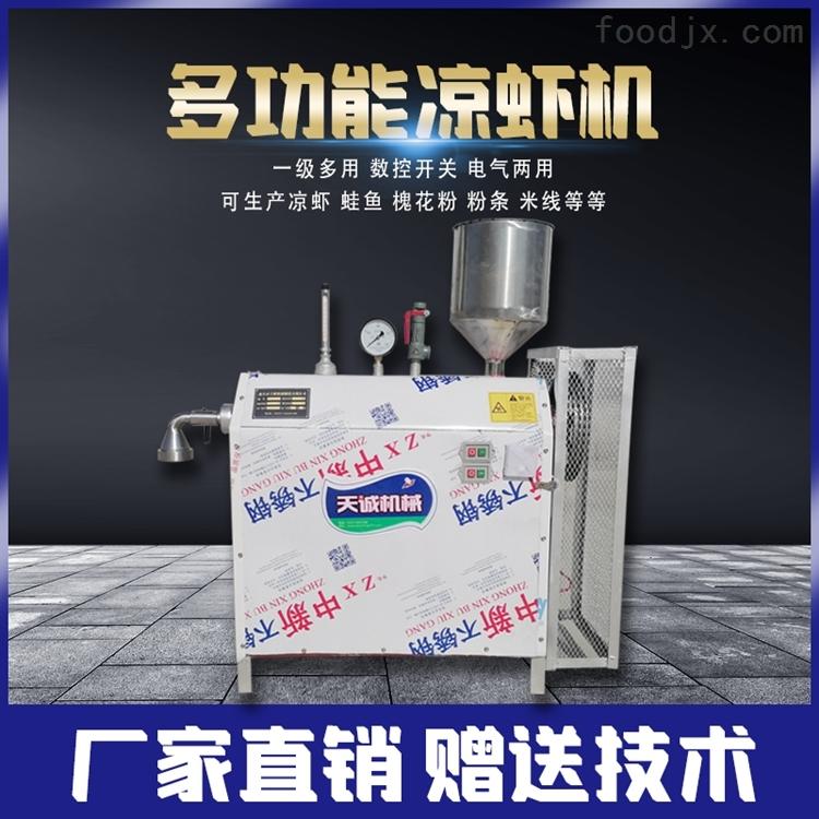 消暑美食涼蝦機器試機生產