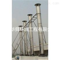 不锈钢烟囱的生产厂家-锅炉排烟系统