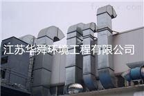不锈钢油烟管的生产厂家