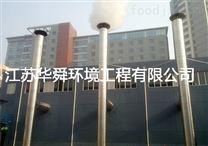 304-316不锈钢烟囱-具备优良的耐腐蚀性