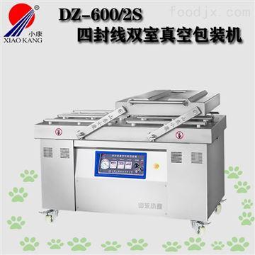 DZ-600/2S双室四封线真空包装机包装小袋休闲食品