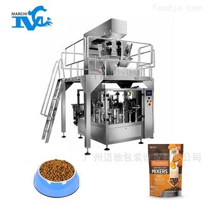 宠物食品包装机械设备
