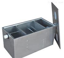 不锈钢斜管隔油池-厨房隔油