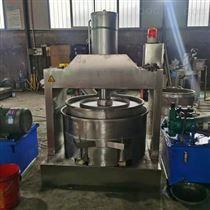 100吨压力米酒压榨机大吨位压力出汁