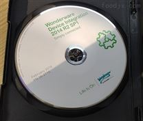 wonderware HMI工控软件