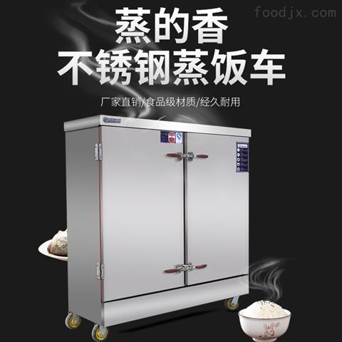 安徽合肥餐饮后厨设备不锈钢蒸饭车厂家供应