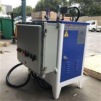 智能防爆全自动电蒸汽发生器3-24KW电锅炉
