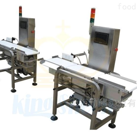 食品在线检重秤 流水线皮带分选秤剔除机