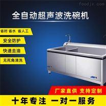 工业洗碗机 清洗汽车配件 清洗洁净操作简单