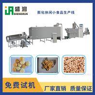 TSE65-III膨化玉米球食品生产机械
