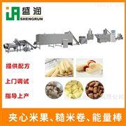 TSE70膨化夹心米果生产线设备