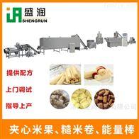 TSE70膨化玉米棒食品加工机械设备