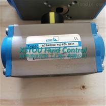 KSB ACTAIR C2 F03-F05 DD11气动执行器