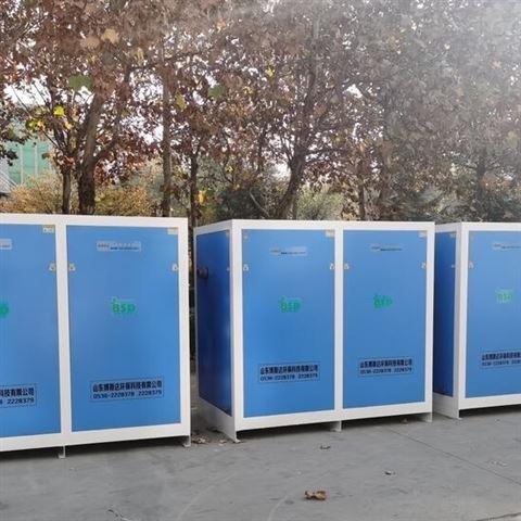 博斯达实验室污水处理设备 支持定制