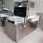 HZQ400舜康生产单式气调真空包装机 封盒机