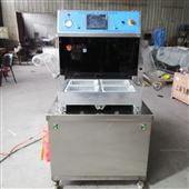 HZQ400鸡产品盒式真空包装机