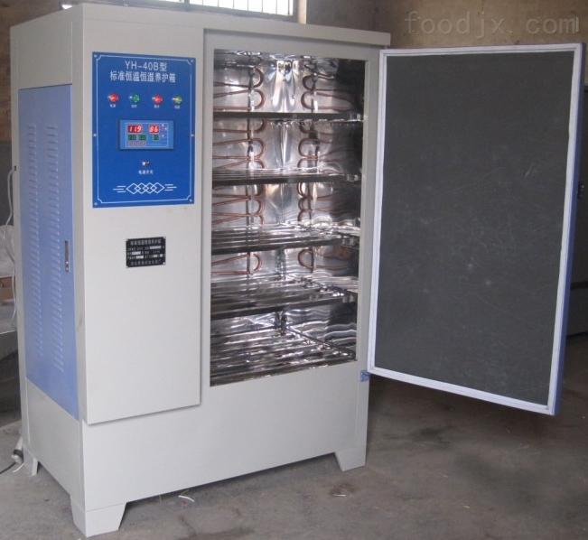 水泥混凝土恒温恒湿标准养护箱