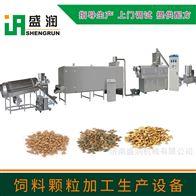 TSE85鱼饵颗粒饲料膨化机生产设备