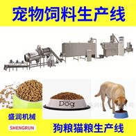 TSE65宠物饲料膨化机设备厂家    宠物颗粒生产线