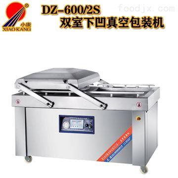 DZ-600/2S双室下凹真空包装机包装大公斤食品