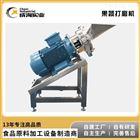 湿法精磨机 豆浆成品磨浆装备