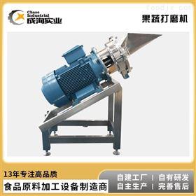 CXP-QX-GP湿法精磨机 豆乳制品磨浆设备