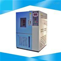 YG216型织物透湿量试验机纺织品透湿性测试仪