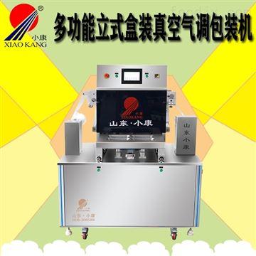 DH-ZQ熟食锁鲜真空包装机