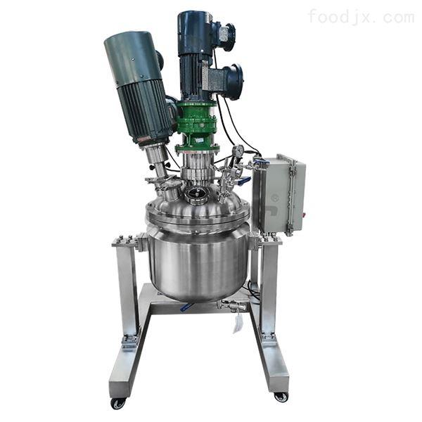 实验室卡波姆乳化搅拌反应釜