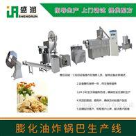 TSE70妙脆角生产线,油炸面食生产设备