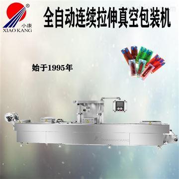 DLZ-520D全自动热成型真空包装机
