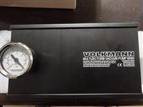 德国VOLKMANN真空泵