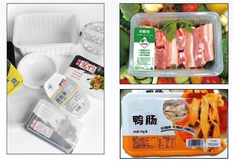 盒式气调真空包装机包装冷鲜肉